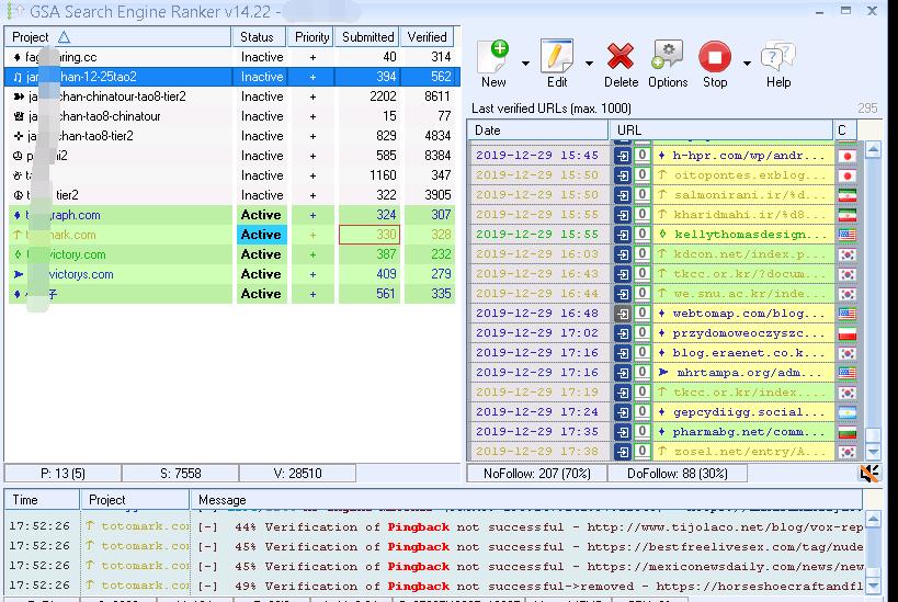 GSA Search Engine Ranker-2020年最好的英文外链软件之一