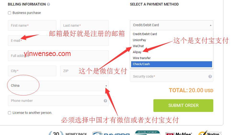 2CAPTCHA 国外最好的验证码识别服务商-2captcha注册及充值图文教程