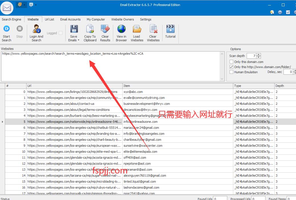 Email Extractor Pro 国外专业的邮箱收集软件 邮件营销必备